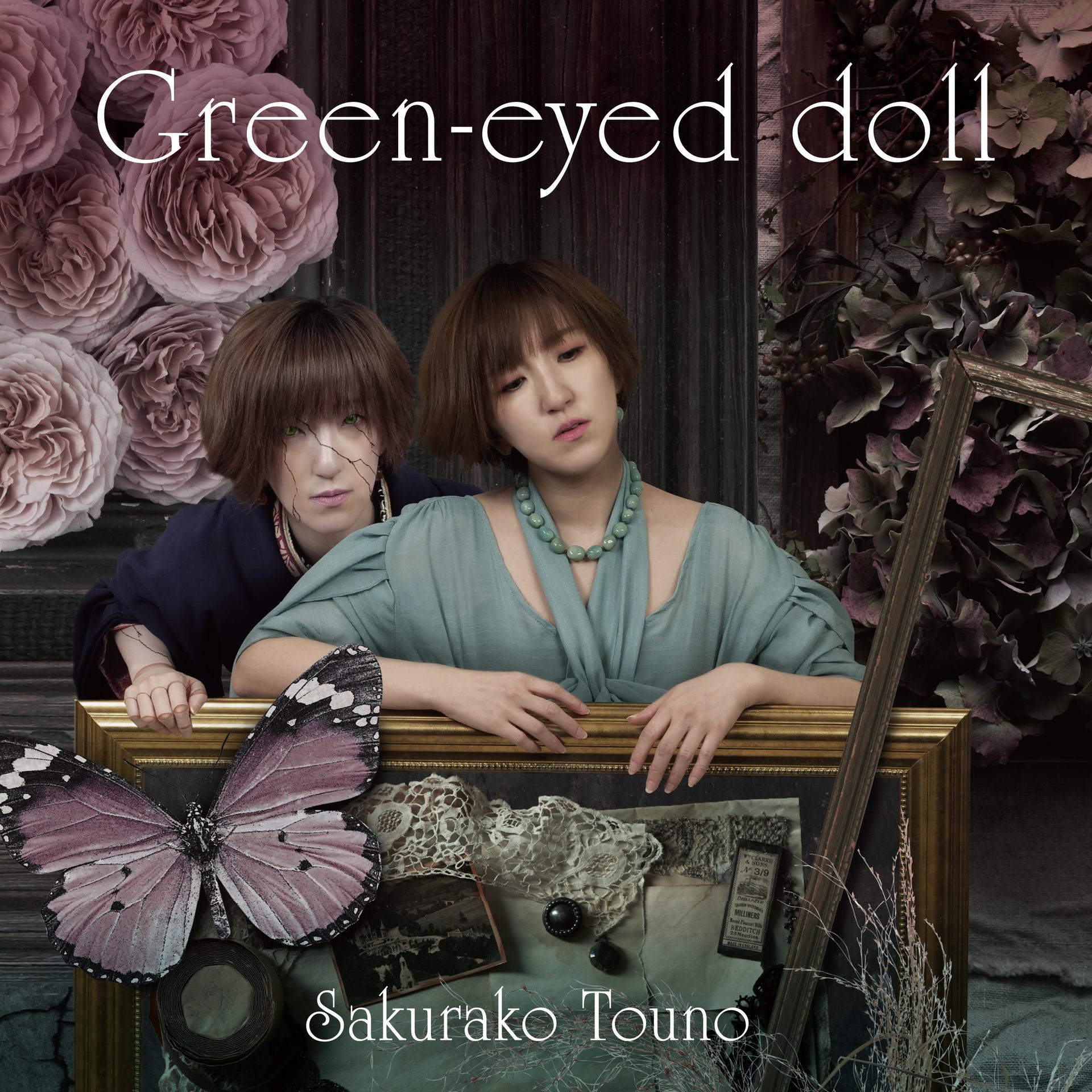 green_eyed_doll_fin_pink.jpg